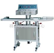 SLS-2500型水冷式電磁感應封口機