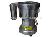 商用榨汁机|深圳榨汁机|榨汁机价格