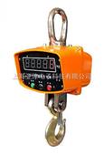 浙江蓝箭6吨OCS-XZ-AAE电子吊磅秤
