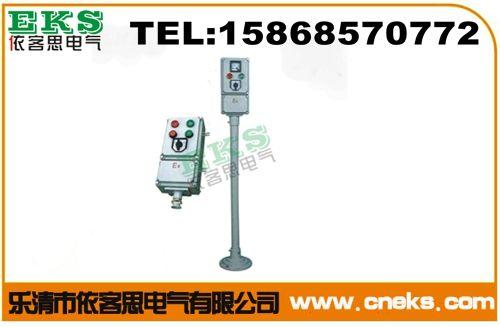 防爆操作柱BZC51-A2D2G/220V铸铝防爆操作柱