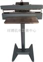 PFS-300DD/400DD铝架脚踏封口机(直热式)