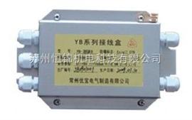 E0811苏州本安型防爆接线盒,昆山E0811防暴秤接线盒