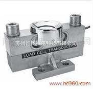 30T电子地磅称重传感器,苏州/上海QS地磅传感器
