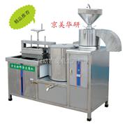 自动豆腐机彩色豆腐机