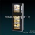 碗筷消毒柜|碗筷消毒柜价格|双门碗筷消毒柜|家用碗筷消毒柜|大型碗筷消毒柜