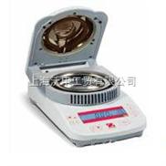 水分测定仪,红外水分测定仪,卤素水份测定仪