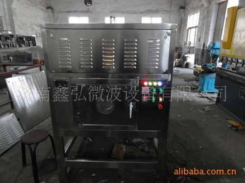 中草药膏微波干燥柜机