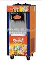 冰激凌凝冻机|冰激凌凝冻机价格|凝冻一体机|小型冰激凌凝冻机|北京冰激凌凝冻机