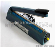 塑料薄膜封口机价格/漳州/泉州/厦门手压式封口机