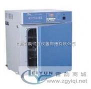 隔水式恒温培养箱厂家,优质隔水式恒温培养箱,上海培养箱报价