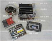 北京小型中藥制丸機,大蜜丸機