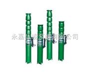 QJ型井用潜水泵,深井泵,井用潜水电泵