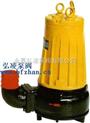 AS、AV型撕裂式潜水排污泵,无堵塞排污泵,潜水泵