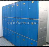 9门漂流更衣柜漂流更衣柜-漂流储物柜生产商