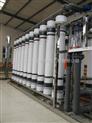 大型超滤矿泉水处理设备