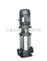 QDLF系列立式离心泵,不锈钢离心泵,多级离心泵