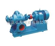 S、SH中开式离心泵,双吸离心泵,卧式离心泵