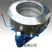 广州酒渣脱水机三足式离心机