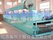 木薯片干燥机械