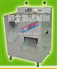 QRLS-400-III供应三用绞切肉机