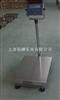 TCS500kg電子台秤,鄭州電子台秤,河南計價台秤