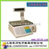 TM-Aa-a/c电子条码秤,条码打印秤