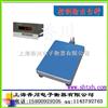 XK3190-C84-20mA输出电子秤,电子台秤