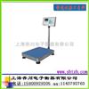 TCS-G接电脑电子秤,上海台秤