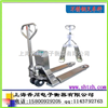 DCS-H不锈钢叉车秤,电子秤