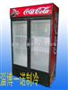 BXG-B4可乐柜,饮料柜,保鲜柜
