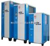 冷干机 普立冷冻式干燥机