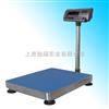 TCS600kg電子台秤,上海電子計重台秤,A型工業電子計重秤