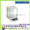 上海良平110g电子天平,210g电子天平,310g电子天平