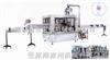 CGF24-24-8常压三合一灌装生产线