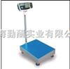 TCS75kg電子台稱,杭州電子計數台秤,快遞專用電子計數秤