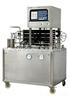 HZ-SJJ型实验室超高温杀菌机