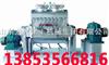 龍興集團高速高溫捏合機 纖維素捏合機