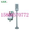 BZC51-A2B1K1LX铝合金防爆操作柱BZC51-A2B1K1LX厂家低价订做