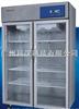2—10℃中科美菱低温冰箱YC-950L医用冷藏箱