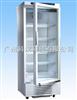 2—10℃中科美菱低温冰箱YC-300L医用冷藏箱