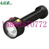 MSL4730多功能袖珍信号灯MSL4730 MSL4730多功能袖珍信号灯