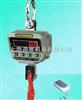 上海电子吊秤