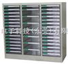 A4S-33003D-A文件柜文件柜|办公室文件柜|文件整理柜批发