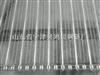 鸿晨长期供应烘干机网带 清洗机网带