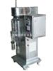 HZ-1500实验型喷雾干燥器 小型喷雾干燥机生产厂家