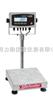 TCS-D51XW30WR3奥豪斯防水台秤 TCS-D51XW30WR3 电子防水台秤