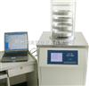 LGJ-10普通型立式冷冻干燥机 LGJ-10普通型立式冷冻干燥机价格