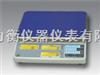 YP10K-1上海恒平YP10K-1系列电子天平