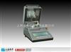 上海精科水份测定仪LHS16-A 卤素