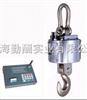 OCS福达电子吊磅价格 2T上海产直视电子吊钩秤 不锈钢电子秤